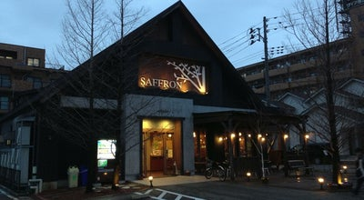 Photo of Bakery 石窯パン工房 サフラン 青山店 at 西区青山1-3-18, 新潟市 950-2002, Japan