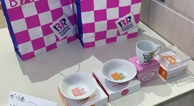 Photo of Ice Cream Shop サーティワン アイスクリーム ゆめシティ新下関店 at 伊倉新町3-1-1, 下関市 751-0869, Japan