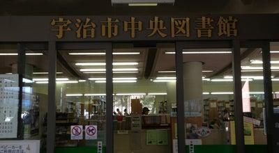 Photo of Library 宇治市中央図書館 at 折居台1丁目1, 宇治市, Japan