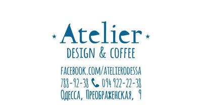 Photo of Coffee Shop Atelier. Design & Coffee at Ул. Преображенская, 9a, Одеcса, Ukraine