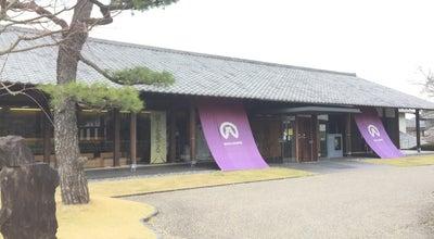 Photo of Art Gallery Kakegawa Ninomaru Museum of Art at 掛川1142-1, 掛川市 436-0079, Japan