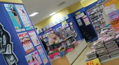 Photo of Bookstore ブックスさんわ at 本通り2-2-1, 北上市 024-8511, Japan
