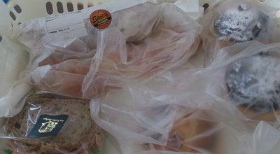 Photo of Bakery レ・フィーユ・ブティック県庁店 at 水戸市笠原町878-25, Mito-city 310-0852, Japan