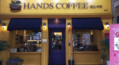 Photo of Coffee Shop Hands Coffee 핸즈커피 at 북구 침산로 153, 대구광역시, South Korea