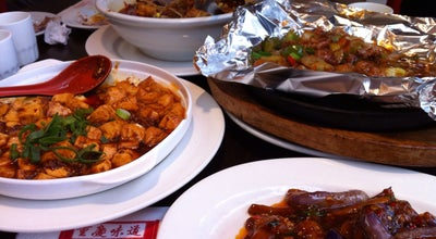 Photo of Asian Restaurant Sichuan Style at 24 Collingwood St, Hamilton 3204, New Zealand