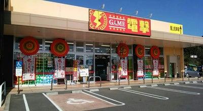 Photo of Arcade ゲームセンター電撃 クロスモール清武店 at 清武町正手2丁目37-8, 宮崎市, Japan