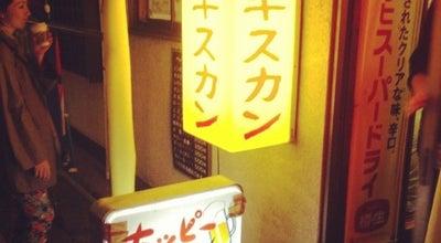 Photo of BBQ Joint ジンギスカン at 幸町23-16, Chigasaki, Japan