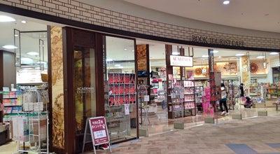 Photo of Bookstore ACADEMIA 大垣店 at 林町6-80-21, 大垣市 503-0015, Japan