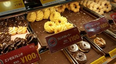 Photo of Donut Shop ミスタードーナツ イオンモール羽生ショップ at 川崎2-283-1, 羽生市 348-0039, Japan