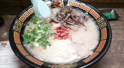 Photo of Food 一蘭 川崎銀柳街店 at 川崎区砂子2-4-5, 川崎市 210-0006, Japan