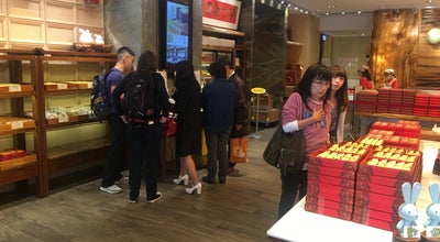 Photo of Candy Store 台北犁記 Taipei Leechi at 長安東路二段67號, 中山區 104, Taiwan