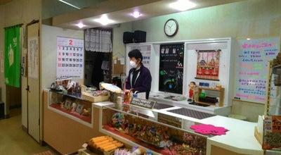 Photo of Spa 幸福温泉 at Japan