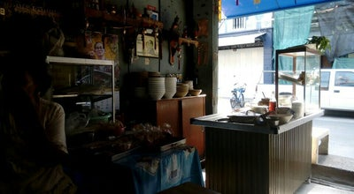 Photo of Thai Restaurant ก๋วยเตี๋ยวหางหมู at บ่อยาง, Thailand