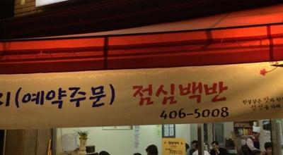 Photo of Korean Restaurant 하오반 at 송파구 송이로23길 14, 서울특별시 138-808, South Korea