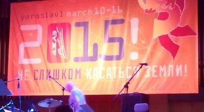 Photo of Concert Hall Ярославская государственная филармония концертный зал им. Л.В. Собинова at Russia