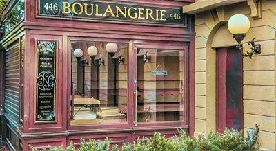 Photo of Bakery Nelson Boulangerie at Av. Madre Leônia Milito, 446, Londrina 86050-270, Brazil