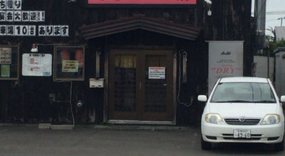 Photo of BBQ Joint やきとり工場 at 千歳市末広3-7-4, Japan