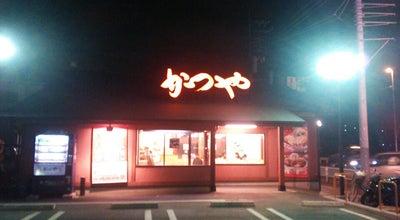 Photo of Food とんかつ かつや 新座野火止店 at 野火止7-3-5, 新座市 352-0011, Japan