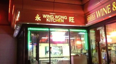 Photo of Chinese Restaurant Wing Wong Kitchen at 340 E Jericho Tpke, Mineola, NY 11501, United States