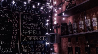 Photo of Coffee Shop Coffee  Olimp at Ул. Кутузова, 127, Бровары, Ukraine