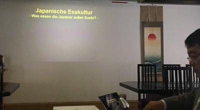 Photo of Japanese Restaurant Manyo at Augsburg, Germany