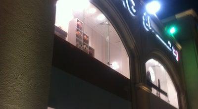 Photo of Accessories Store Red Tag at Prince Turkey Street, Al Khobar, Saudi Arabia