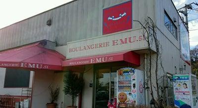 Photo of Bakery エミュウ 本店 at 本郷949-1, 所沢市 359-0022, Japan
