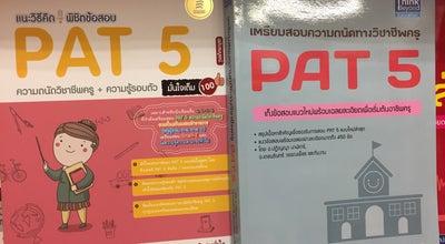 Photo of Bookstore SE-ED Tesco Lotus สามพราน at Thailand