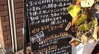 Photo of Bakery マイピア at 西本町5-30, 太田市 373-0033, Japan