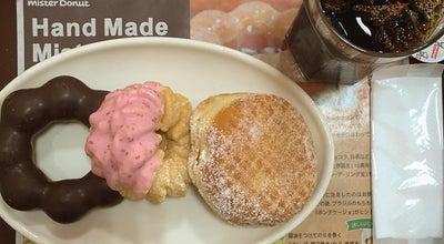 Photo of Donut Shop ミスタードーナツ IY埼玉大井ショップ at 西鶴ケ岡1-3-15, ふじみ野市 356-0044, Japan