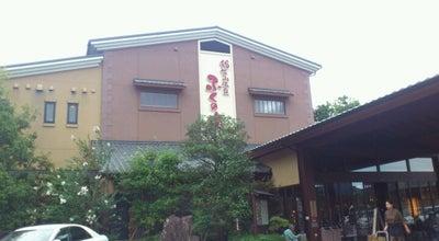 Photo of Hot Spring 稲佐山温泉 ふくの湯 at 岩見町451-23, 長崎市 852-8017, Japan