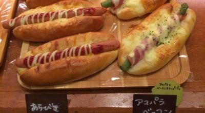Photo of Bakery 本格石窯ベーカリー Kiitos at 東本町604, 大村市, Japan