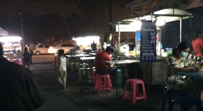 Photo of Asian Restaurant Food Street (in front of Songkhla National Museum) at Thailand