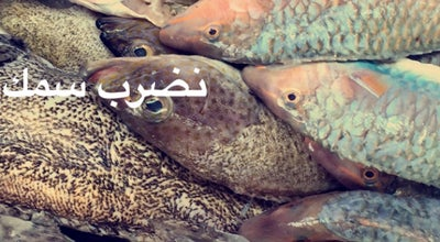 Photo of Seafood Restaurant القرافي للمأكولات البحرية - ٢ at شارع عثمان بن عفان - رضي الله عنه-, Saudi Arabia