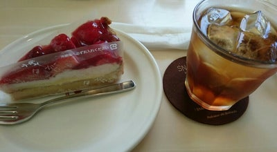 Photo of Bakery ペイストリー スナッフルス 駅前店 at 若松町18-2, 函館市 040-0063, Japan