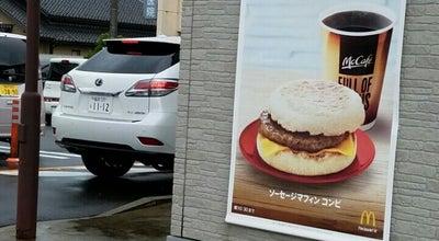 Photo of Burger Joint マクドナルド 鯖江神明店 at 幸町2-5-28, 鯖江市 916-0018, Japan