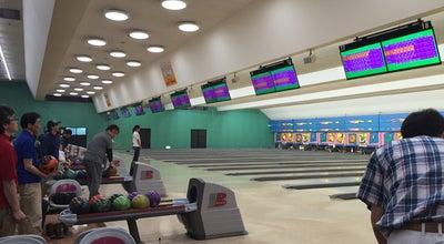 Photo of Bowling Alley ラッキーボウル LUCKY BOWL at 大橋町25番6号, 長崎市, Japan
