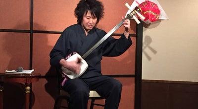 Photo of Music Venue 津軽三味線ダイニング響 at 土手町126, 弘前市 036-8182, Japan