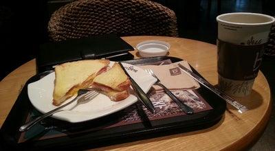 Photo of Cafe Caffé bene at 서원대로 165-3, 원주시, South Korea