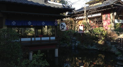 Photo of Japanese Restaurant とうふ屋うかい 大和田店 at 大和田町2-18-10, 八王子市 192-0045, Japan