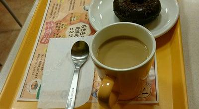 Photo of Donut Shop ミスタードーナツ 大和橿原ショップ at 久米町618, 橿原市, Japan