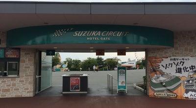 Photo of Theme Park 鈴鹿サーキット ホテルゲート at 鈴鹿市, Japan
