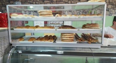 Photo of Dessert Shop Ti Amo Slatkarnica at Macedonia