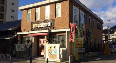 Photo of Comedy Club 落語みゅーじあむ at 栄本町7-3, 池田市 563-0058, Japan