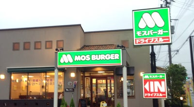 Photo of Burger Joint モスバーガー 福島矢野目店 at 北矢野目原田58-13, 福島市 960-0113, Japan