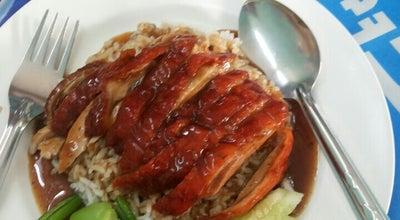 Photo of Chinese Restaurant เป็ดย่างแมนดาริน at Mueang Chiang Rai, Chiang Rai 57000, Thailand
