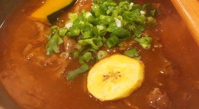 Photo of Ramen / Noodle House 九庵 at 上野丸の内23, 伊賀市, Japan