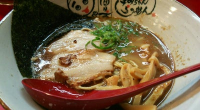 Photo of Ramen / Noodle House きみちゃんらーめん at 諏訪栄町9-3, 四日市市 510-0086, Japan