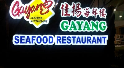 Photo of Seafood Restaurant Gayang Seafood Restaurant 佳揚海鮮樓 at Jalan Sulaman, Tuaran 89201, Malaysia