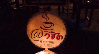 Photo of Dessert Shop @วิชิต ชา-กาแฟ โรตี at Thailand